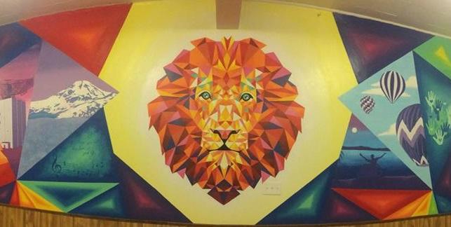 Dining Hall Lion